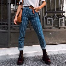 Women's Striped High Waist Jeans