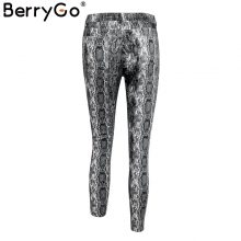 Women's Snake Patterned High Waist Jeans