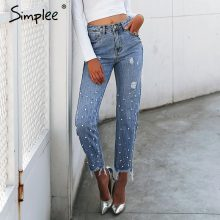 Women's Pearl Decorated Jeans