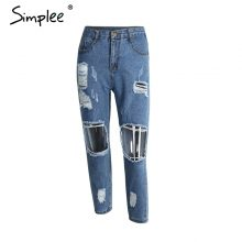Women's Casual Ripped Capris Jeans