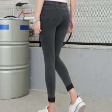 Women's Skinny Ankle-Length Jeans