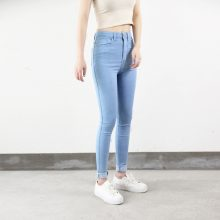 Women's Skinny High Waist Jeans