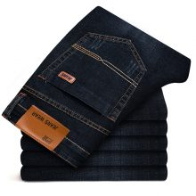 Men's Classic Slim Fit Stretch Jeans