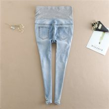 Denim Maternity Jeans for Summer